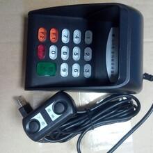 CME512RS232接口,有语音提示密码键盘市场专用密码键盘