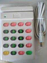 CME-752U磁卡查询机磁卡读磁机磁卡刷卡机磁卡阅读器带水晶按键