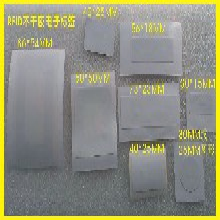 CMMF5电子标签S50芯片不干胶标签RFID软标签40x25mm标签