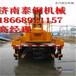 济南泰钢机械厂家直销车载折臂式升降平台折臂式升降平台高空作业车
