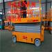自行式升降机剪叉式升降平台升降货梯电动剪叉移动式升降机自行走