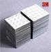 厂家供应3M胶贴3M双面胶泡棉双面胶强力无痕可移胶双面胶贴