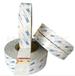 供应美国强力3m双面胶带3m白色无纺布超薄双面胶带模切加工