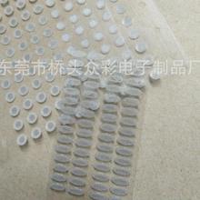 供應金屬耳機防塵網,背膠銀網,帶膠鋼網圖片
