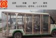垚之久配套五菱车用18座电动观光车自卷式透明遮雨帘(全封闭)