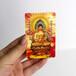 深圳3D佛卡3D卡3D立体卡3D智能卡3D宗教卡厂家哪家好?首选新威马。10余年专业制作3D卡