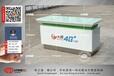 河南安阳移动手机柜台厂家移动业务受理台特价移动配件柜批发