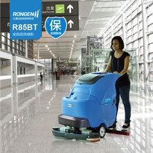 容恩R85BT全自动手推式洗地机、酒店工厂用洗地机、电瓶式地面清洗机图片