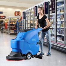 容恩R56BT全自动手推式洗地机、工厂车间车库用电瓶式多功能洗地机图片