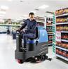容恩R-QQ洗地机、电瓶驾驶式洗地车、酒店医院学校用清扫机