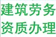 资质代办公司一站式服务在西宁今运