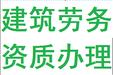 青海西宁资质认证要求和条件在今运阳光