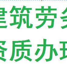青海资质代办西宁今运建筑资质