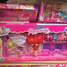 澄海悦乐玩具杂款芭比称斤特价批发