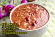 皮蛋瘦肉粥怎么做好喝皮蛋粥做法特色粥技术培训加盟