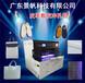 电脑控制系统(采用运动控制卡);PLC控制系统;