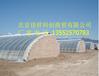 大兴建造温室大棚厂家价格大兴春秋大棚建设价格