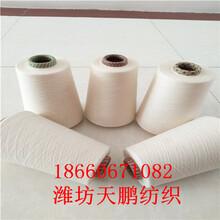 环锭纺纯棉纱16支18支20支高配全棉纱线图片