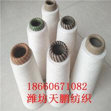 环锭纺竹纤维纱16支21支/竹棉混纺纱32支70/30配比