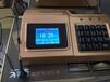 用餐刷卡机.饭卡机.微信订餐机.支付宝支付机.洗车IC卡消费管理系统