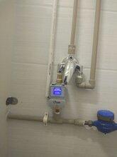 电磁阀水控器/防破解水控机/插卡水龙头/IC卡智能水控机哪家好