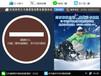 云卡滑雪场租赁门禁/户外溜冰场门票系统/滑雪场专用立式刷卡机/户外滑雪场立式刷卡机