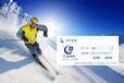供应宁夏滑冰滑雪刷卡收费系统/计时收费刷卡机/室内滑雪场计时刷卡机