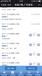 微信公众号订餐系统/在微信上怎么订餐,微信订餐品牌厂家