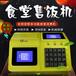 无线订餐系统/会所会员系统/连锁店会员刷卡机/商业中心会员消费机厂家