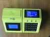 新版食堂管理系统/菜单消费刷卡机/时段消费机/按次消费机多少钱