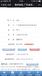 云卡通企業飯堂訂餐機/訂餐機/食堂訂餐系統(掃碼取餐)