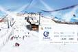 滑雪場票務系統/滑雪場檢票系統/滑雪場計時刷卡收費系統多少錢