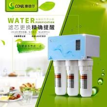 净水器家用厨房家用净水机水龙头过滤器前置过滤器直饮