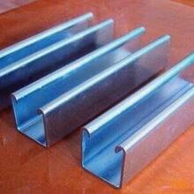 光伏配件光伏支架大棚支架C型钢市场报价