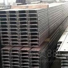光伏支架光伏配件C型钢长期生产