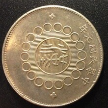 成都古钱币交易,古钱币鉴定,古钱币交易市场,古钱币去哪儿卖,古钱币去哪儿鉴定