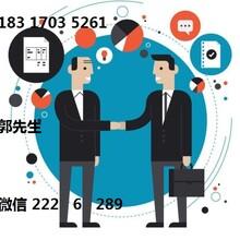 上海金融信息公司带三包的什么价