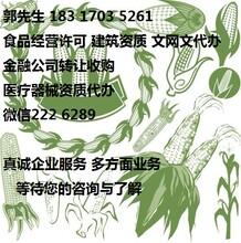 营业性演出经纪人上海许可证办理要求