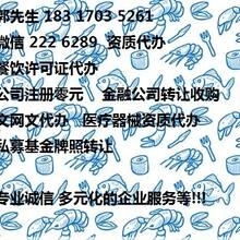 上海金融信息服务有限公司中心有吗