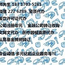 上海资产管理有限公司贱卖了