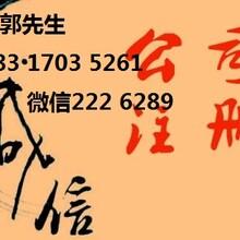 上海崇明金融信息服务公司转让