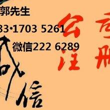 上海教育资质我想要办理要怎么弄