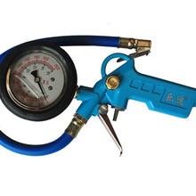 汽车维护工具汽保工具万向接头工具套件