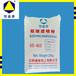 透明粉透明粉价格透明粉厂家盛泰化工有限公司