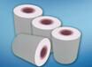 中产供应铜板淋膜纸