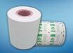 厂家供应中产淋膜纸、医用包装纸