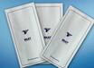 厂家供应中产淋膜纸、动车、航空清洁袋