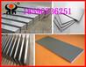 钛板,颅骨板,钛设备材料,医用钛材料厂家