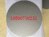 吹灰器膜片价格,吹灰器膜片,钛合金膜片规格