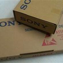 供應索尼芯片CXD4140GG全新推出高清晰度芯片索尼代理圖片